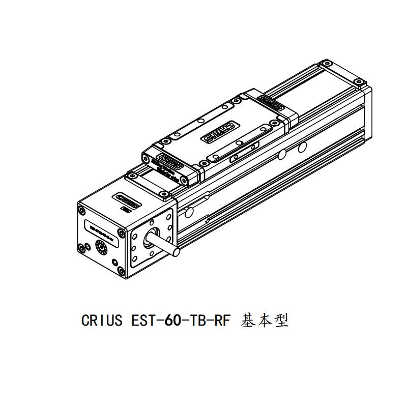 EST-60-TB-RF光轴滑台