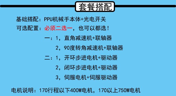 230詳情頁_05.jpg