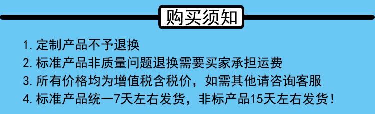 170詳情頁_07.jpg
