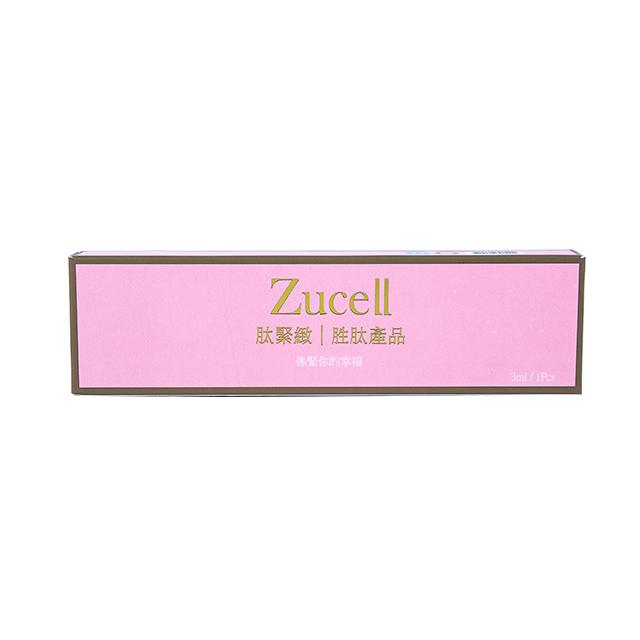 Zucell 肽紧致胜肽产品