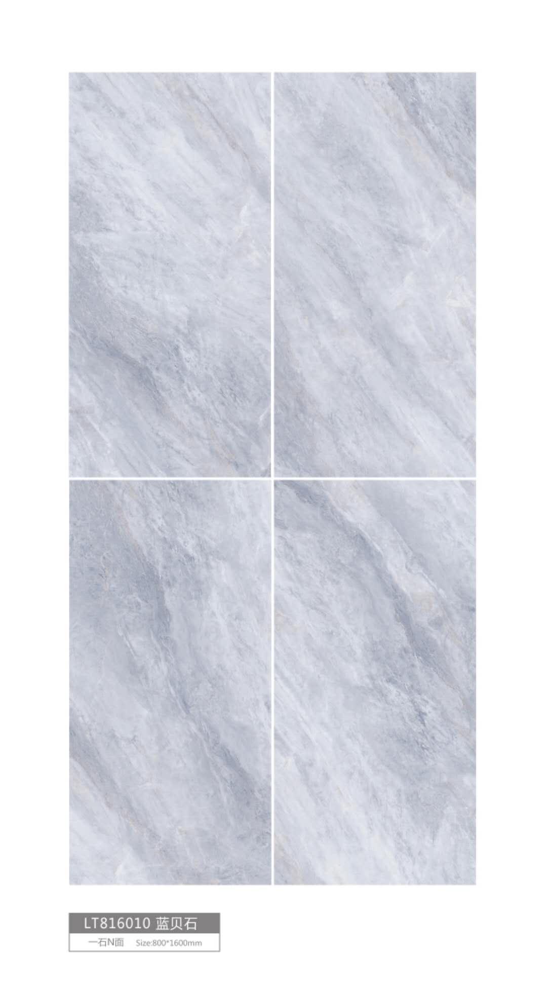LT816010 蓝贝石
