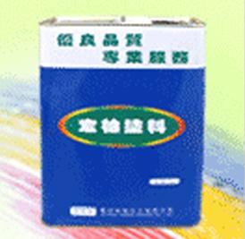 UV真空鍍膜金油