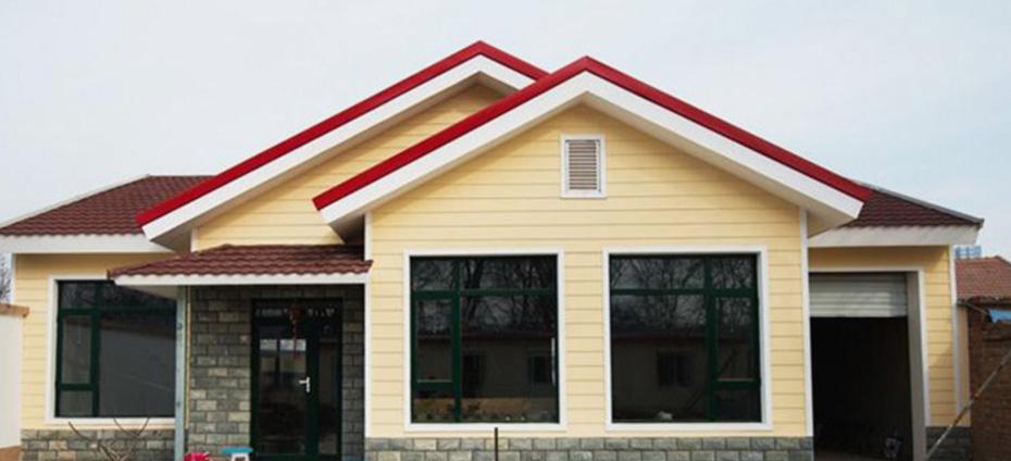 单层钢结构房