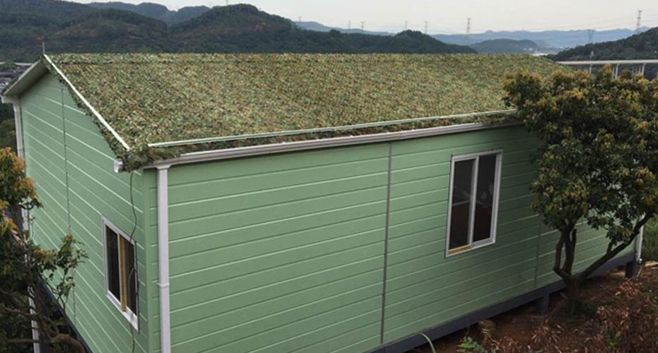 绿色钢结构房屋