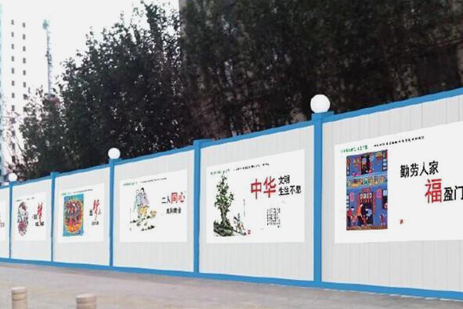市政府围墙