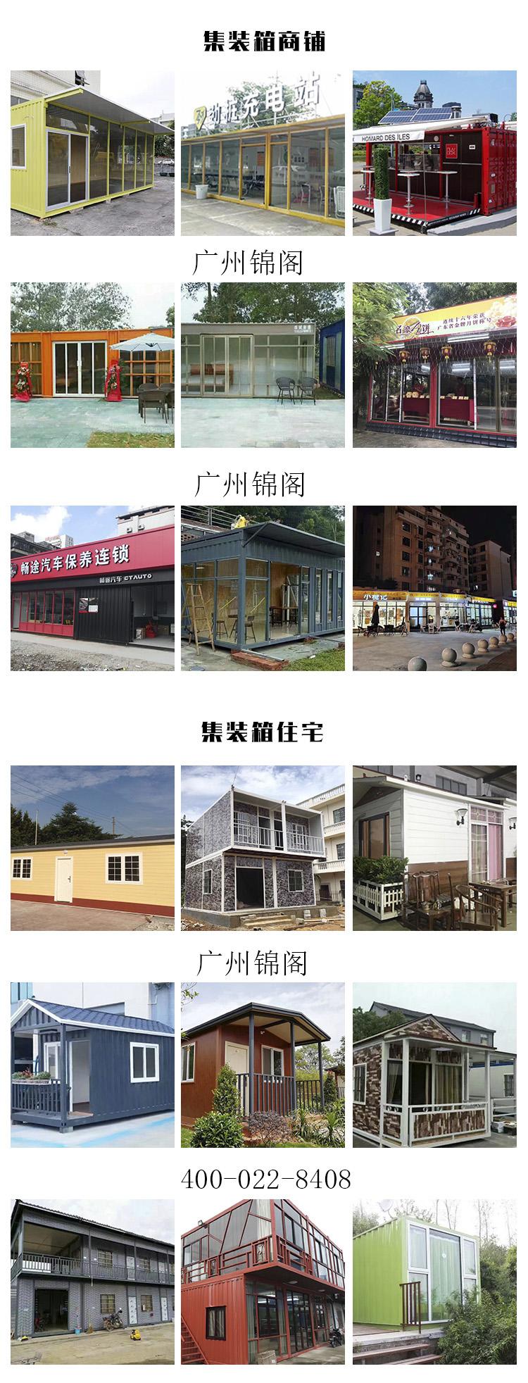 4公司集装箱产品展示LOGO.jpg