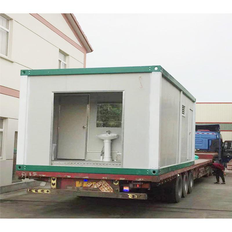 箱式移动厕所