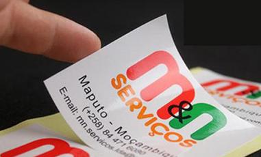 不干胶印刷的优点和种类
