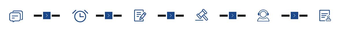 流程图标.png