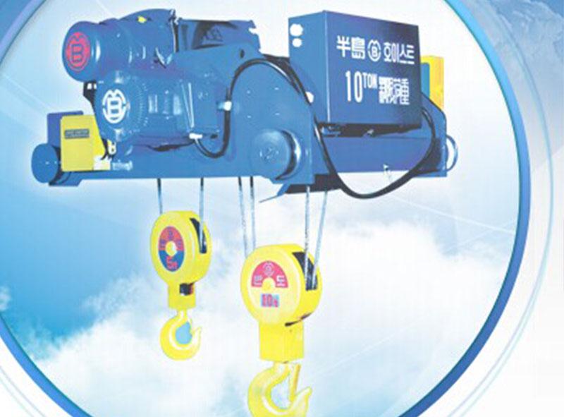 双梁式双速主要及辅助电动葫芦