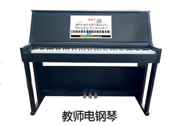 教师电钢琴