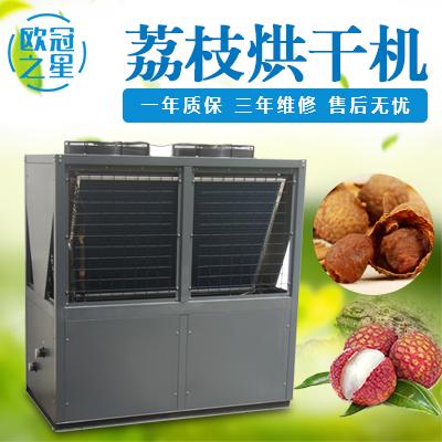 欧冠荔枝烘干机