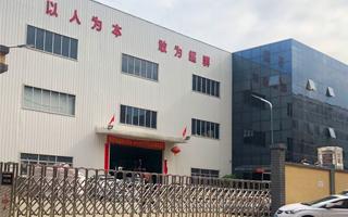 """公司被评为""""中国干燥设备行业优秀企业"""""""