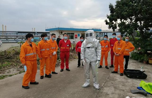 油气码头应急器材使用培训