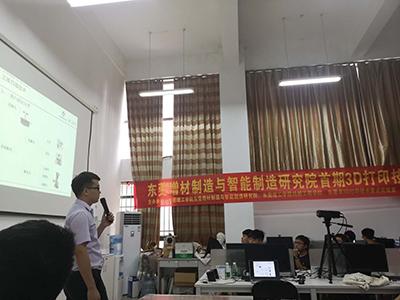 越联仪器应邀前往东莞理工学院授课