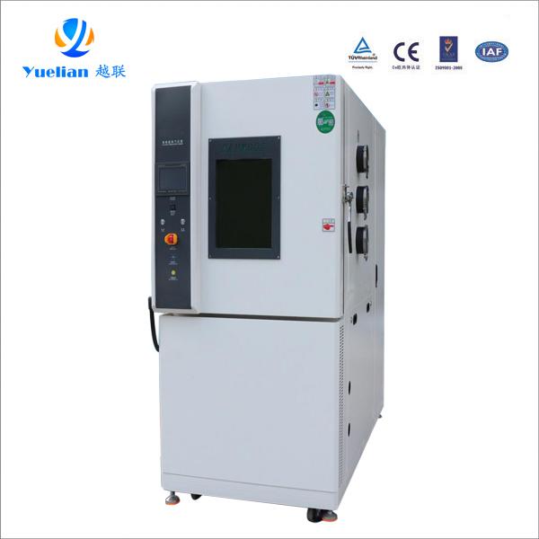 YLP-2000-60M 高低溫低氣壓試驗箱
