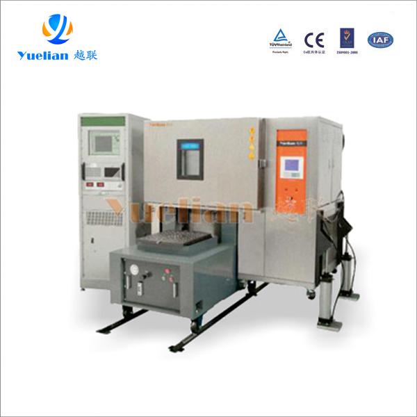 THV-720-7M 復合式試驗箱(振動/溫度/濕度)綜合試驗箱