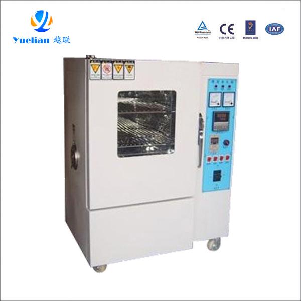 VA2系列換氣式老化試驗箱
