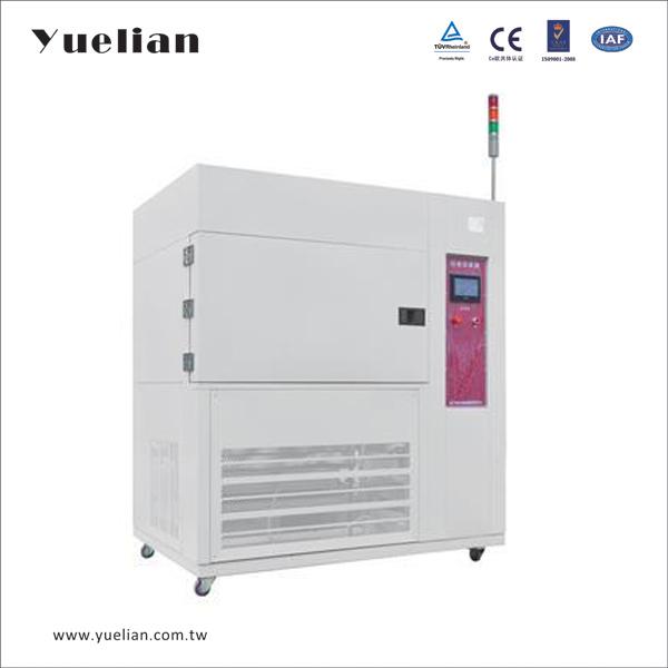 YLB-901 电池洗涤试验机