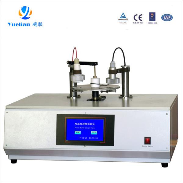 YL-EAT01静电衰减性测试仪