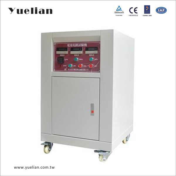 YLB-902 常温型电池短路试验机
