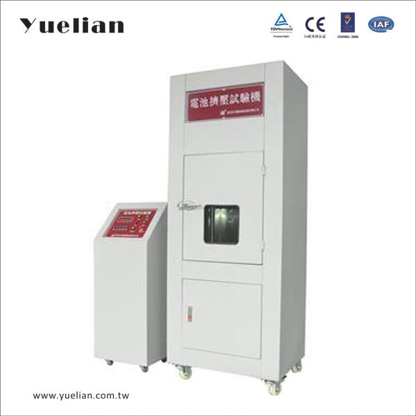 YLB-D23 电池挤压试验机