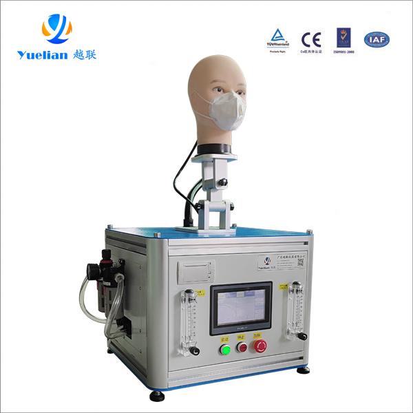 YLR-200EN 口罩呼吸阻力测试仪(欧标)
