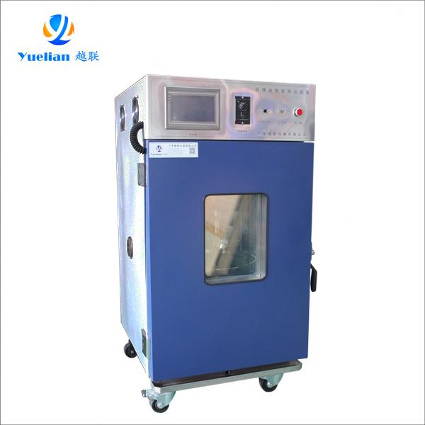 YL-F100 100L防銹油脂濕熱試驗箱