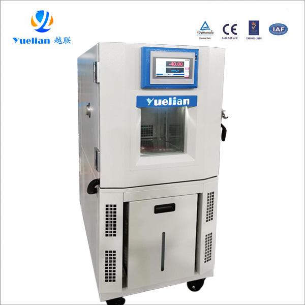 YTS-100-40EC 恒溫恒濕試驗箱(節能型)