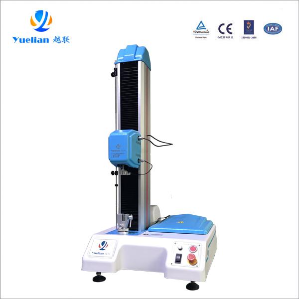 塑料薄膜箔材料测试标准