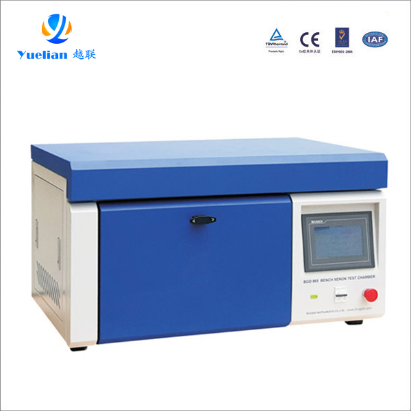 YL-AX1800-1 桌上型氙灯老化试验箱
