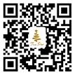微信图片_20201028112920.jpg