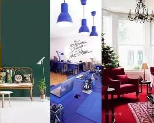 家居美学 |潘通秋冬色卡告诉你家居色彩该怎么选?