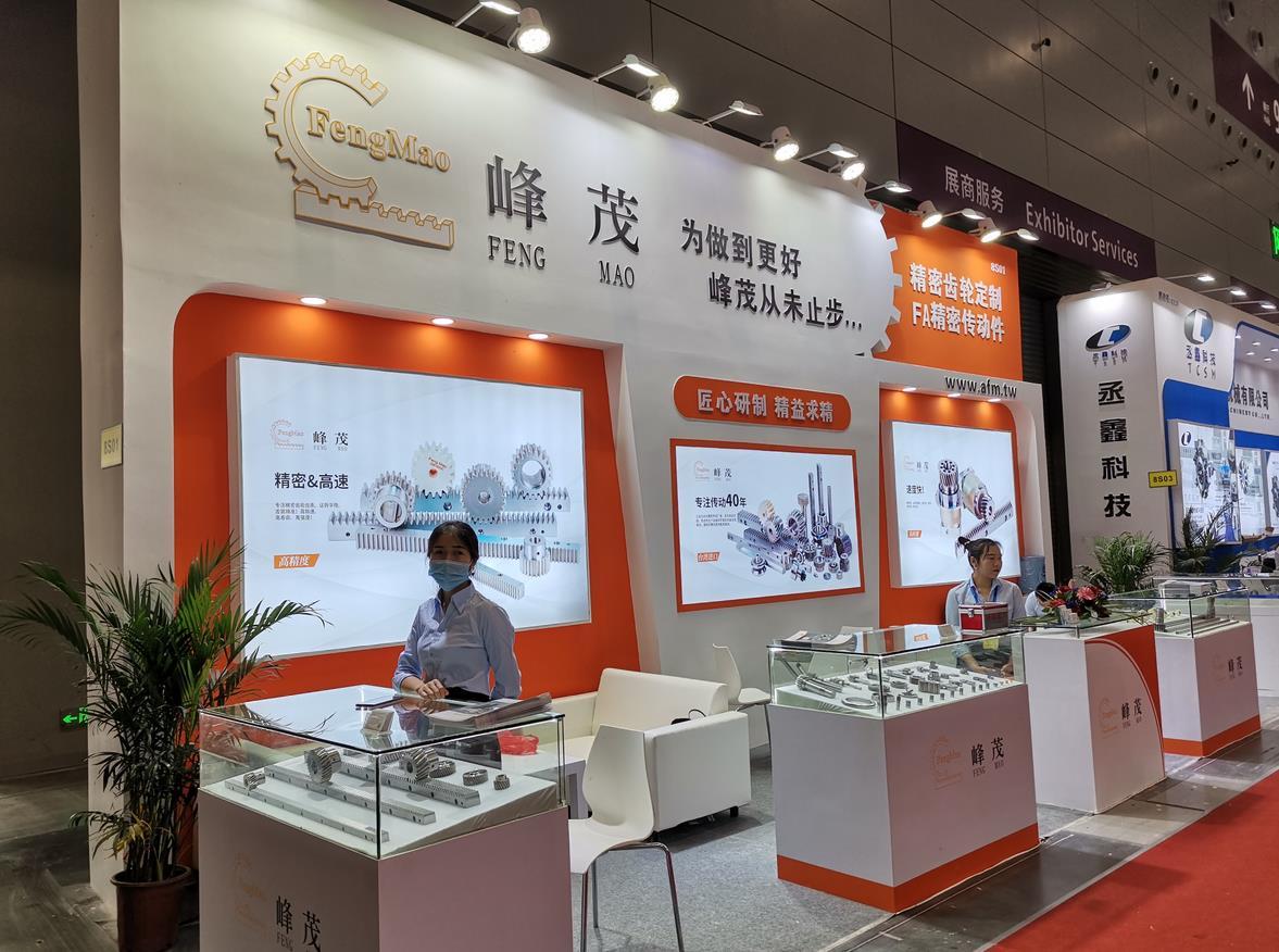 2020年11月24日DMP大湾区工业博览会|东莞峰茂