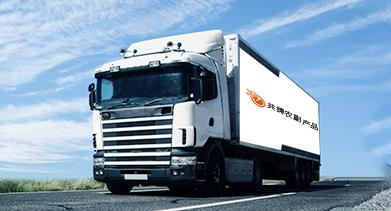 广州市共铸农副产品有限公司成立于2017年