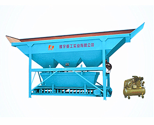 HPJ1600C混凝土配料机