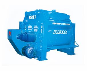 JS2000-双卧轴强制搅拌机