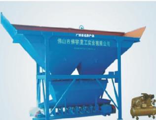 HPJ1200混凝土配料机