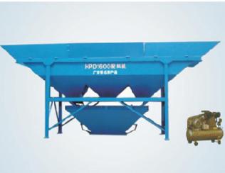 HPD1600混凝土配料机