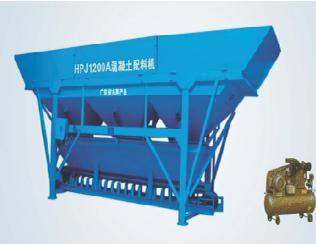 HPJ1200A混凝土配料机