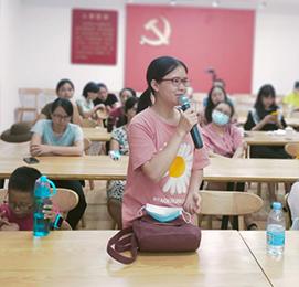 """博罗县图书馆""""非暴力沟通""""分享会活动(1)"""