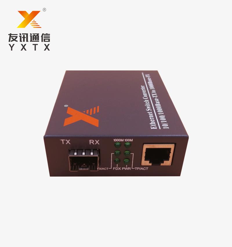 FSP光模块千兆光纤收发器