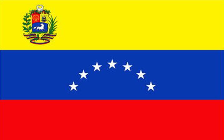 Jacob Jalfon of Codiplug, Venezuela