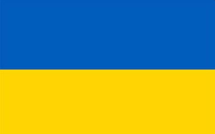 Integral Ltd, a leading electronics company in Ukraine