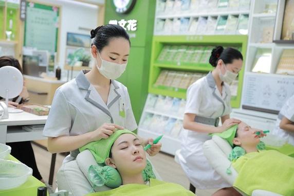 """面部护理专家樊文花教你如何""""懂皮肤""""""""管皮肤"""""""