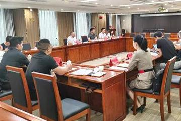 热烈庆祝黄田循环经济产业园概念规划项目研讨会顺利召开