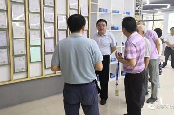 广东省环境保护厅原厅长、基金会常务副理事长袁征等到公司视察工作