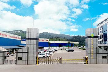 广东金宇环境科技股份有限公司2020年自行监测报告