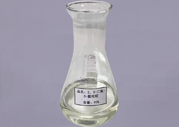2,3-二氟-5-氯吡啶(CDFP)