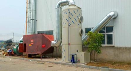 江西长兴塑业集团有限公司废气、废水治理工程
